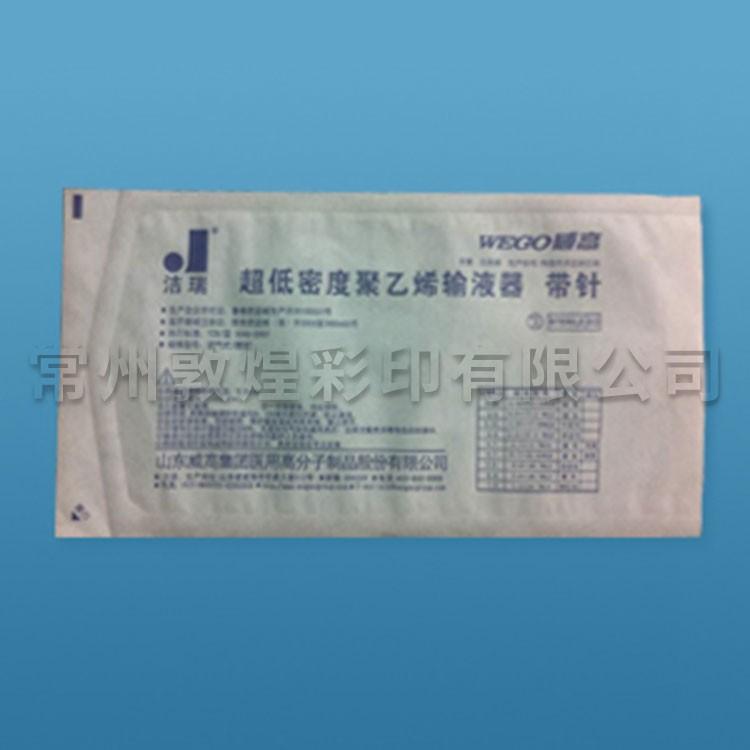http://img.iapply.cn/86a7cbac7fa5310efbcf36d00a930324