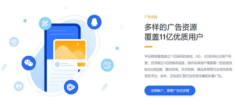 内蒙古网站制作时怎样添加网站的可信度?