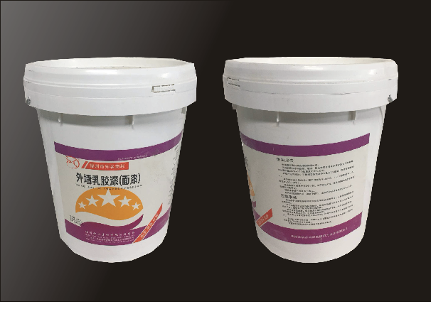 福州乳胶漆厂家解读外墙乳胶漆的主要性能特点
