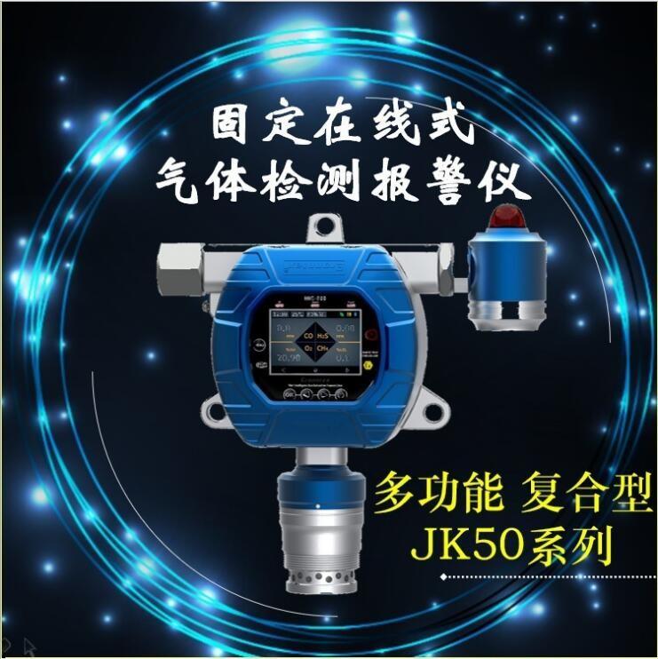 厂家直销固定带显示无线氮气检测仪高温氮气检测仪