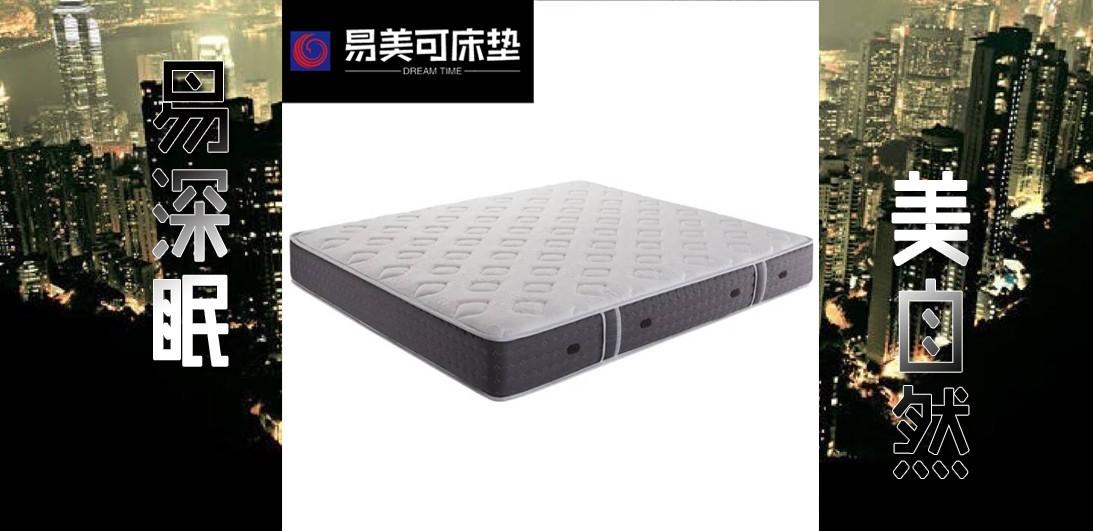 独立簧床垫