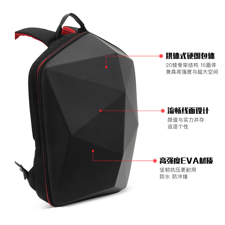 DIEBEITI大容量双肩包男女硬壳游戏包15.6寸电脑包多功能商务背包