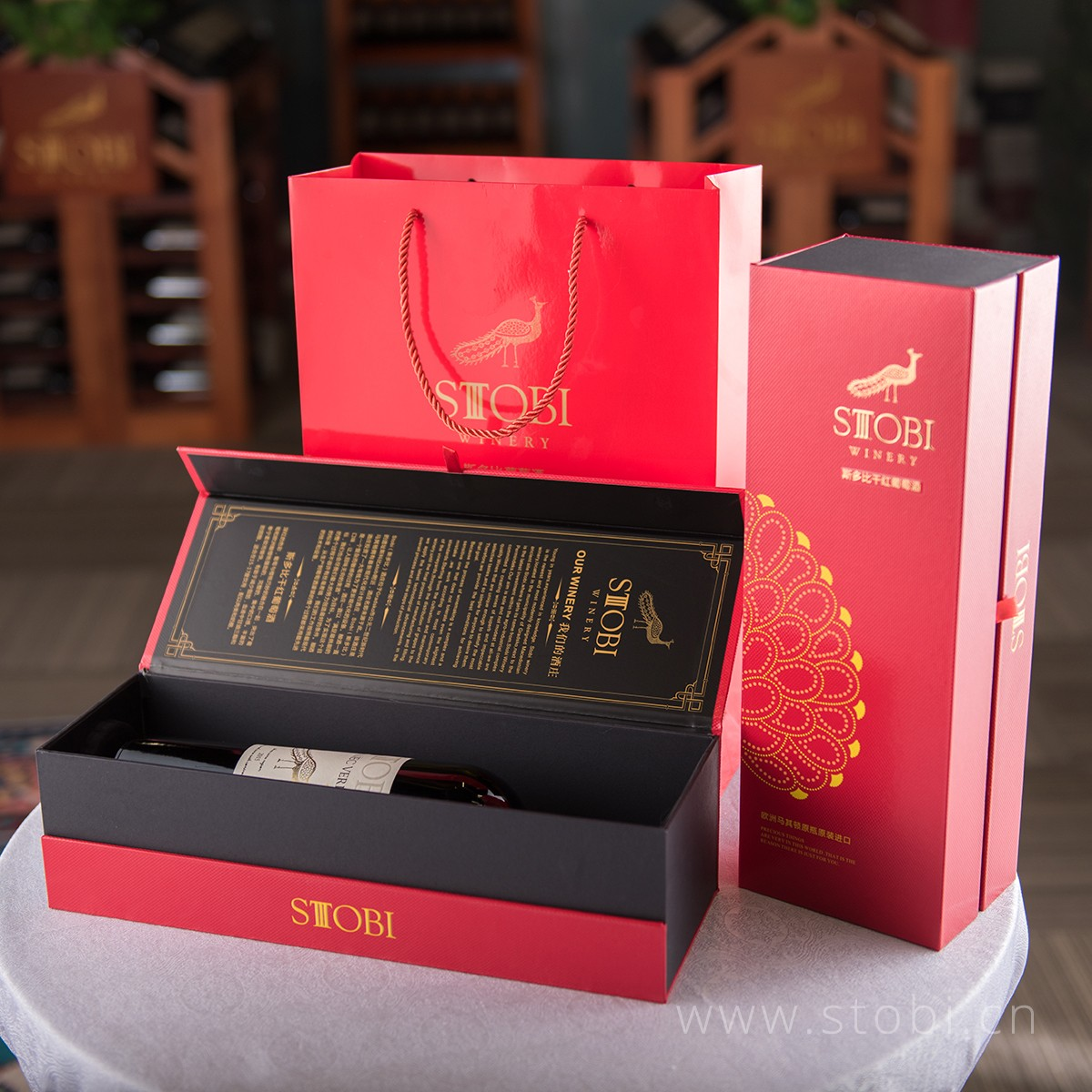 2支装高贵中国红