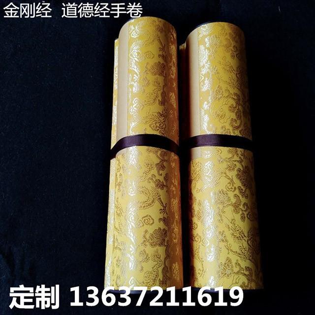 许昌宣纸手卷