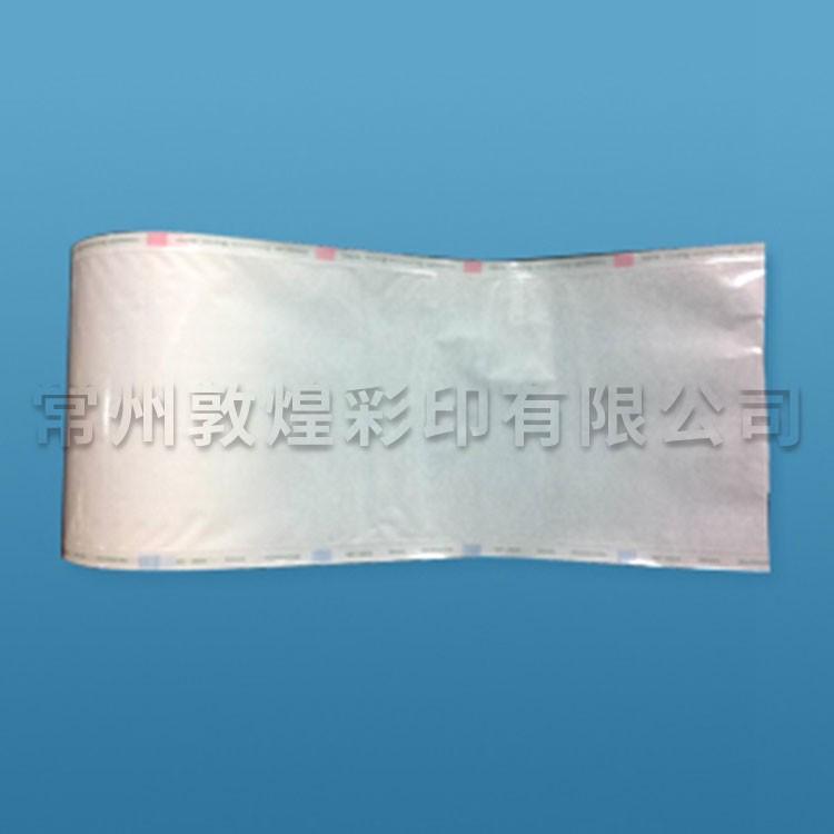 http://img.iapply.cn/877b6a97d79efb7b2e0094c1cc410f7a
