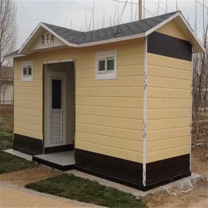 呼和浩特便携式公厕的厂家