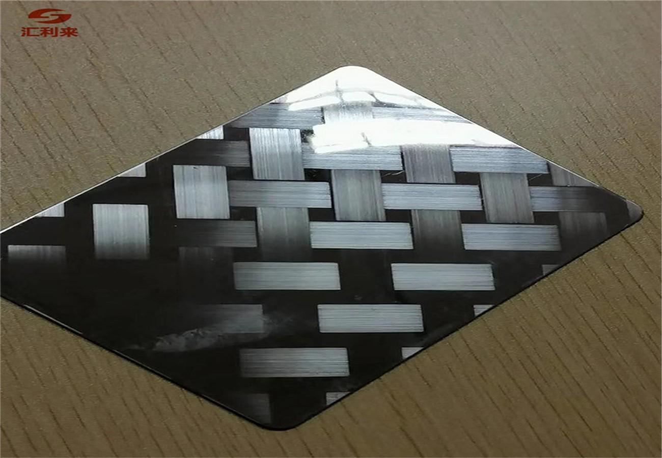 编织纹拉丝板