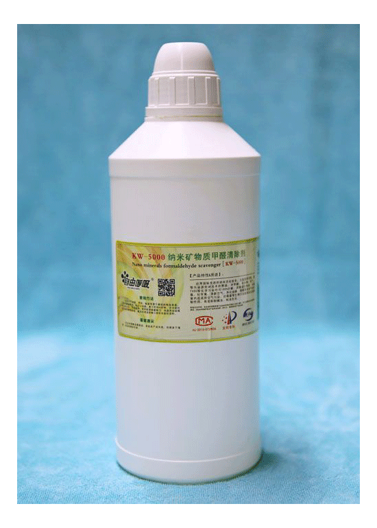 KW-5000纳米矿物质beplay体育appios清除剂