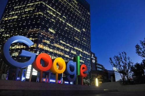 谷歌推广怎样才有效果?化必不可少