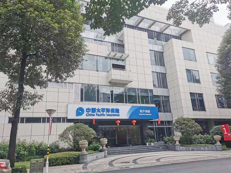中国太平洋保险中央空调安装