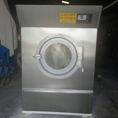 供应服装洗衣设备50kg烘干机 工业烘干机 衣服羽绒服水洗式烘干机