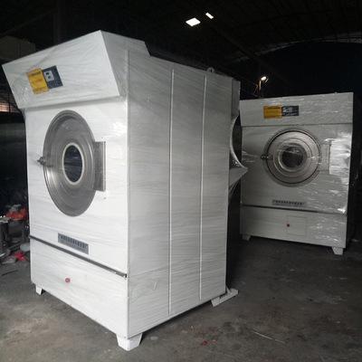 定制工业大型烘干机 滚筒式100kg液化气烘干机 不锈钢洗涤烘干机