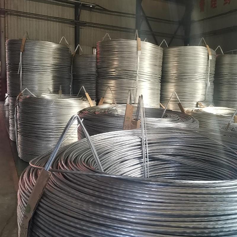 电工圆铝杆