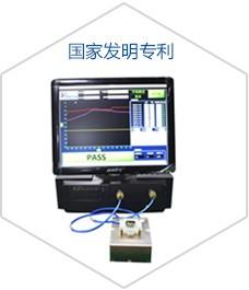 自动组装测试生产线的原发业