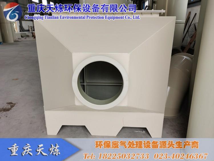 5000风量小型活性炭yaboapp网站塔-重庆天炼环保设备