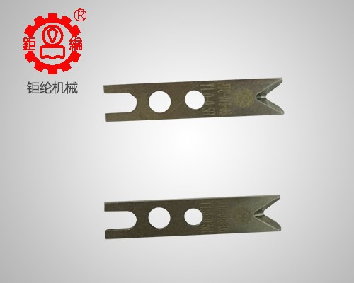 Continuous strip beating blade