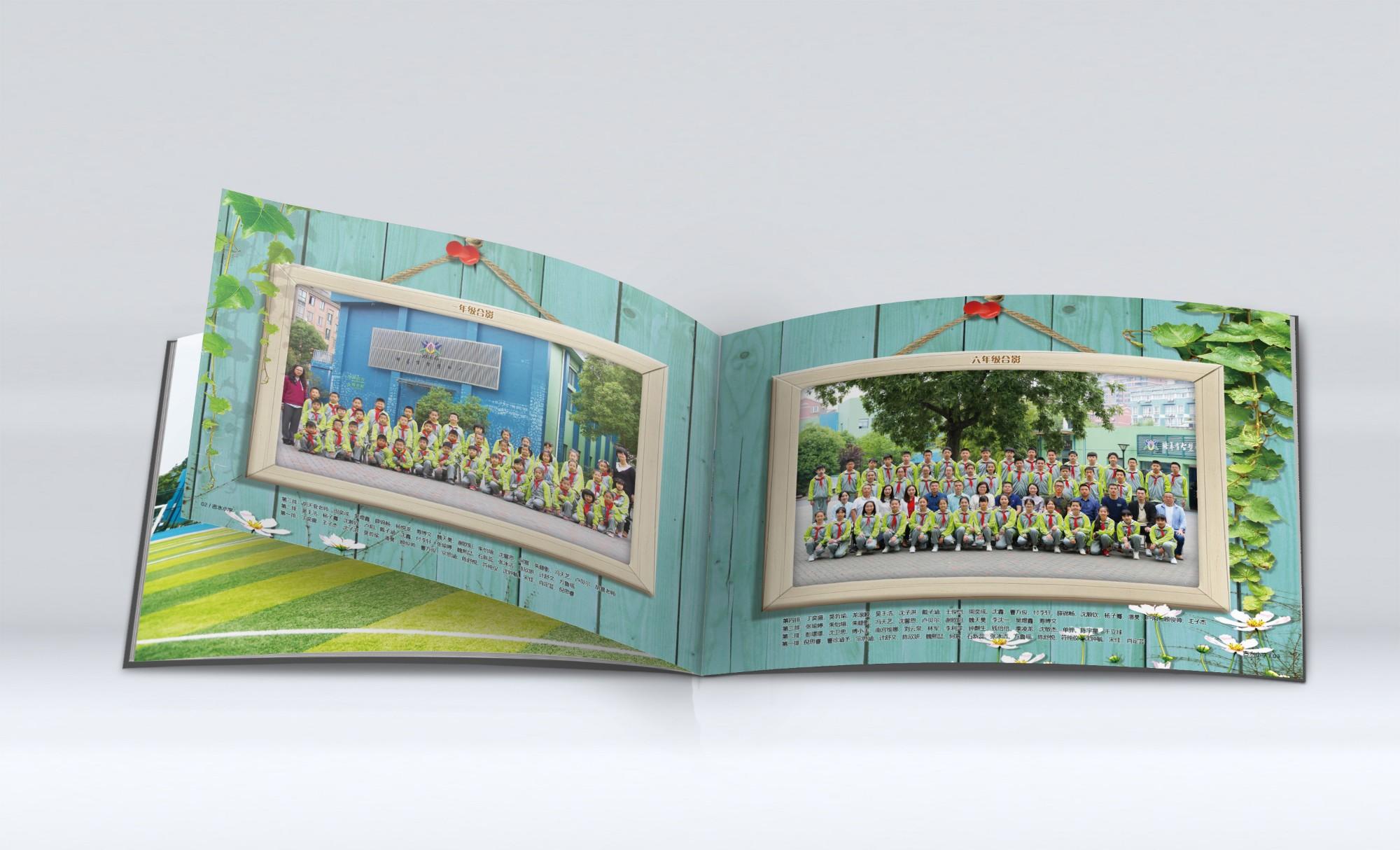嘉兴市吉水小学毕业纪念册设计