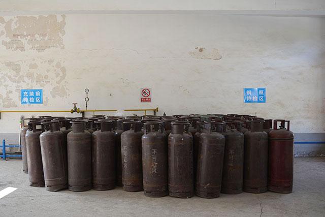 液化石油气体