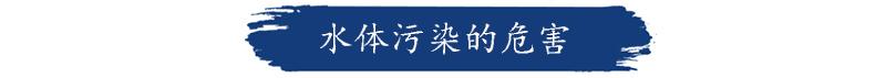 福州污水检测
