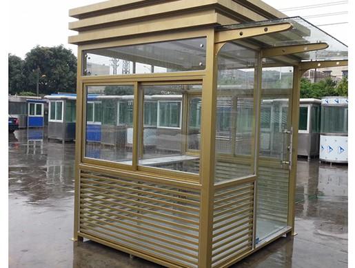 钢结构岗亭 吸烟室