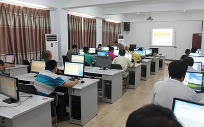 计算机就业培训