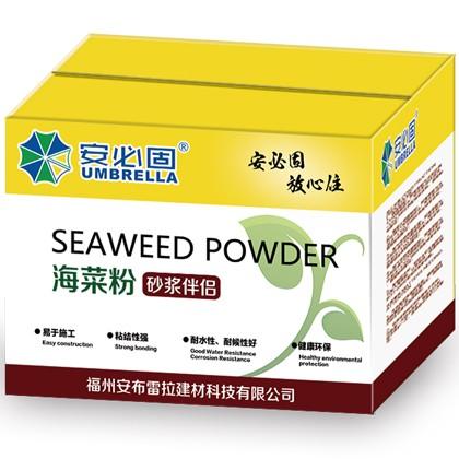 安必固海菜粉