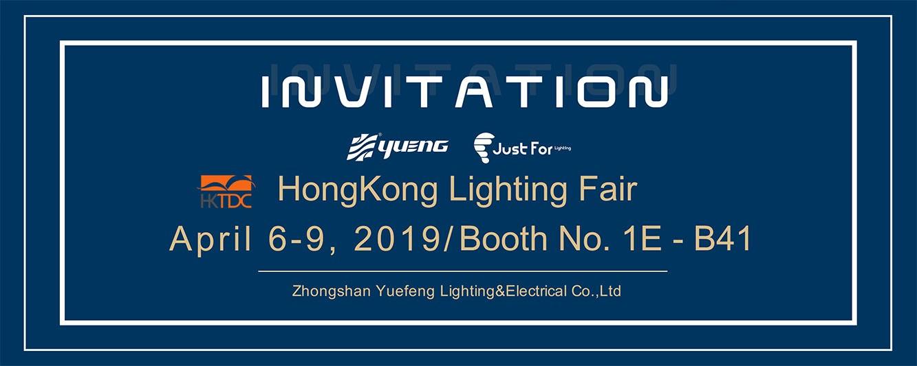 九游会手机版照明參加2019年香港燈飾展