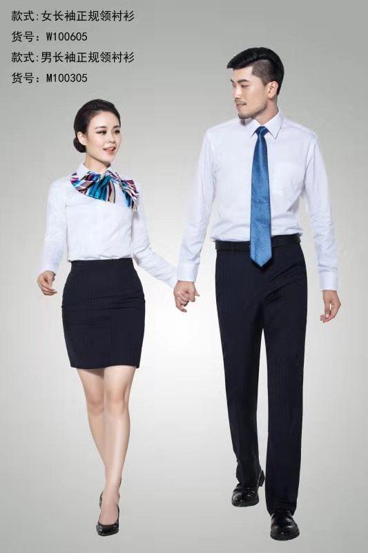 公司西装工服应该这么选-----西安西装定制