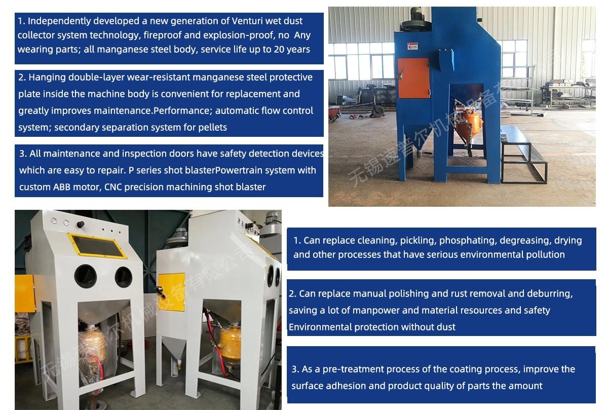 High-pressure manual sand blasting machine S9060G