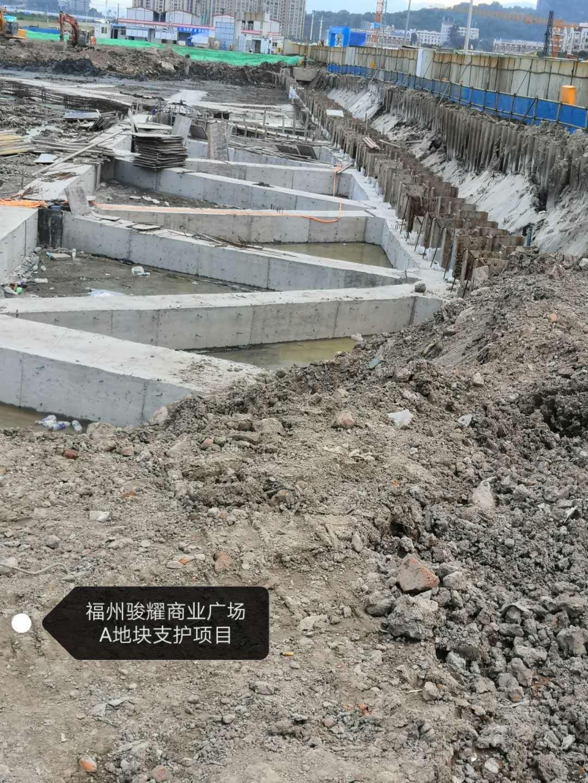 福州骏耀商业广场A地块支护项目