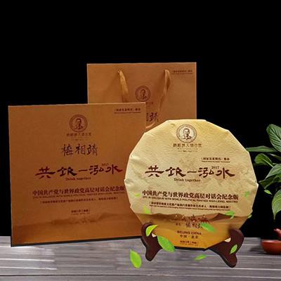 白茶棉纸印刷