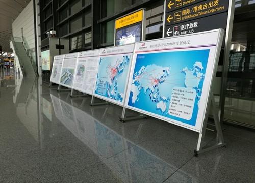 新郑机场二号航站楼