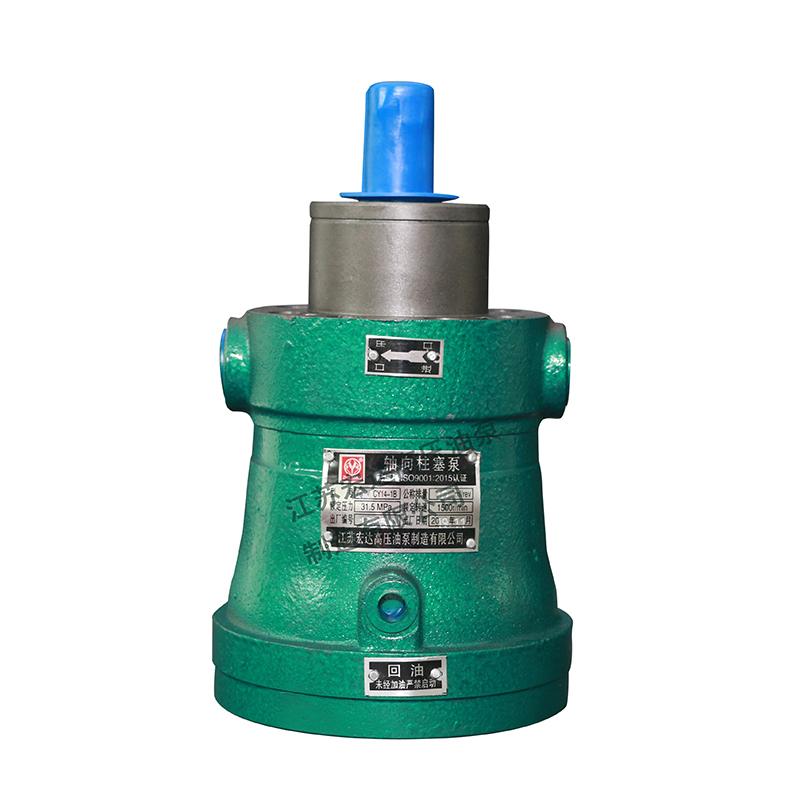 盘点轴向柱塞泵的性能特点