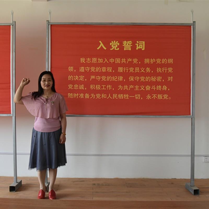 中美能源问答:中国共产党发展党员工作流程