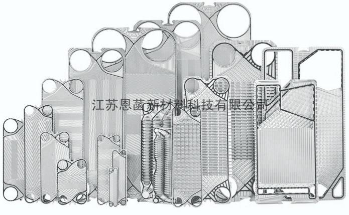 扬中换热器板片的清洗和保护方法