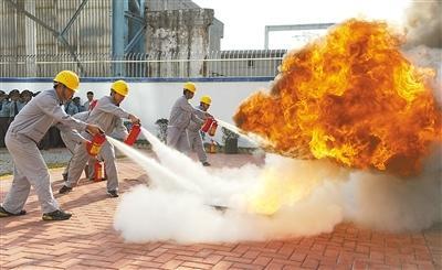 消防安全应急预案