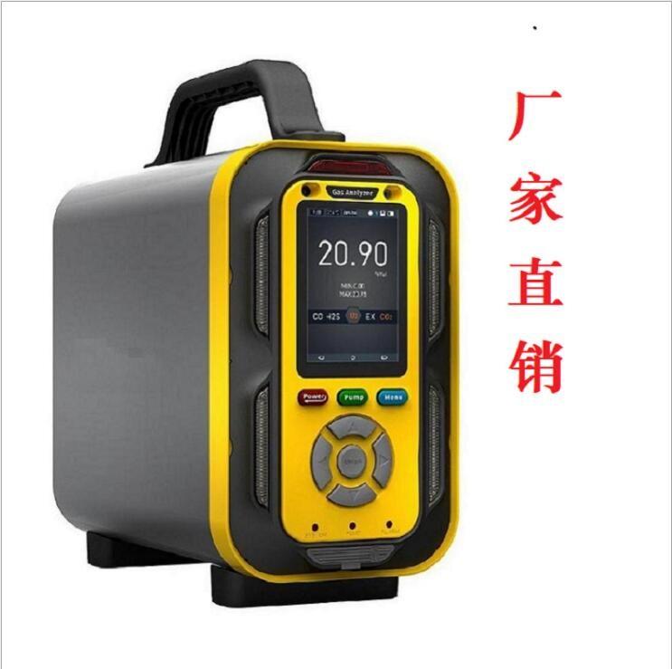 厂家直销手提式高温烟气检测仪