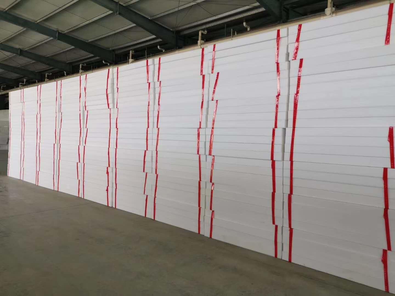 高亿外墙挤塑板