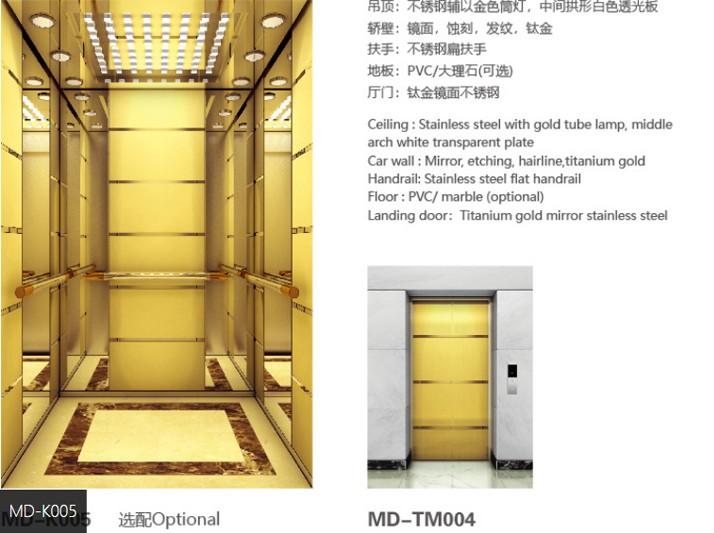 小机房乘客电梯MD-K005