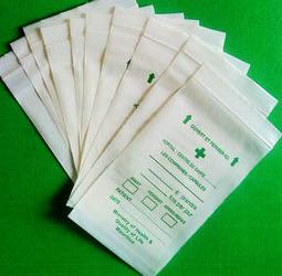 医用包装袋的组成和功能解析