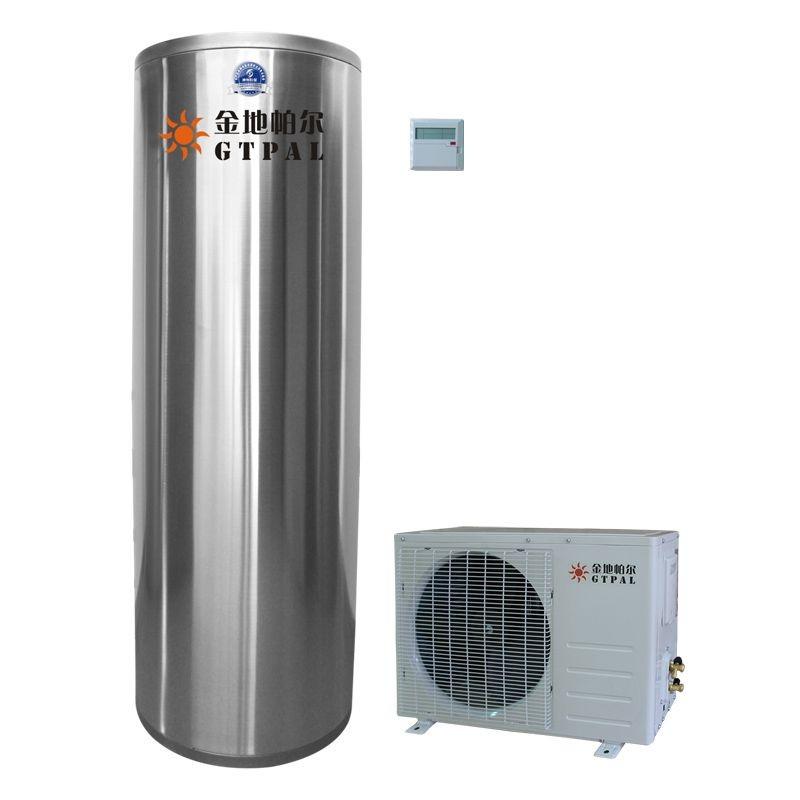 不锈钢水箱+驼灰色主机