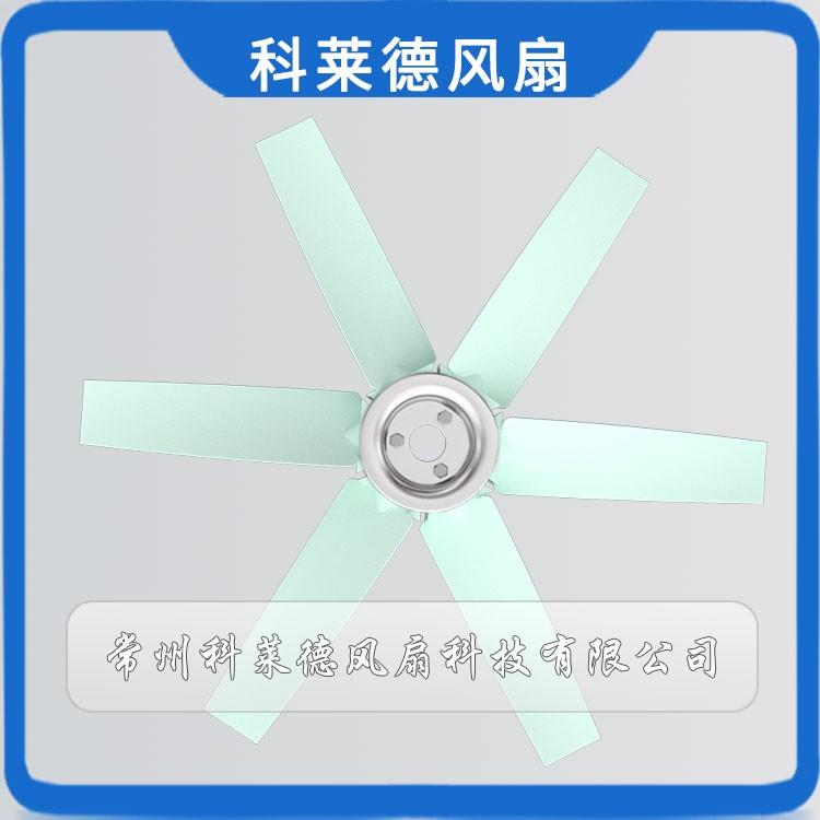 轴流风机电扇叶P3H尼龙系列