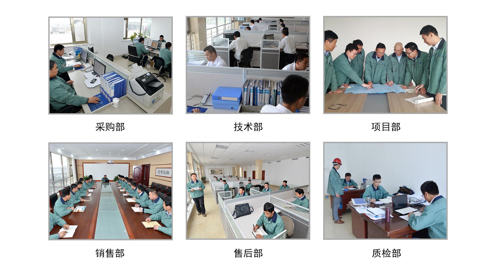 深圳湿式静电除尘器公司团队风采