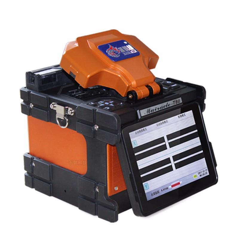 承接各类熔接机维修及保养