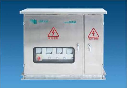 HDJP综合配电箱