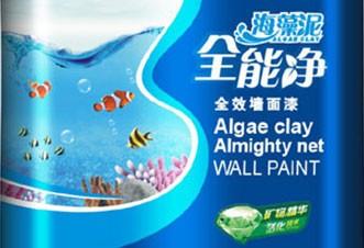 海藻泥全效墙面漆