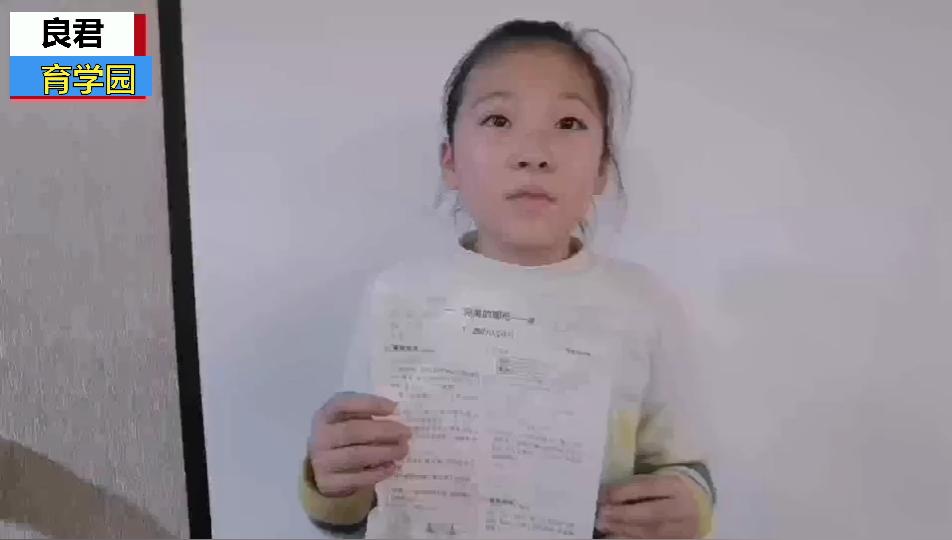 杨芊陌同学15分钟做完一套试卷