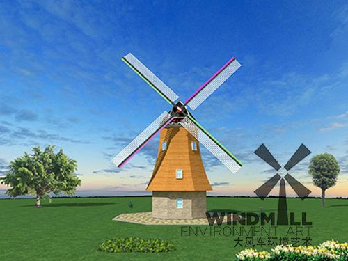 环保荷兰风车定制保质保量