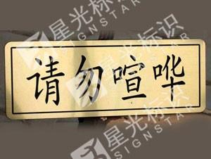 http://img.iapply.cn/8f1718b71f4c9b489cc079731d01337c