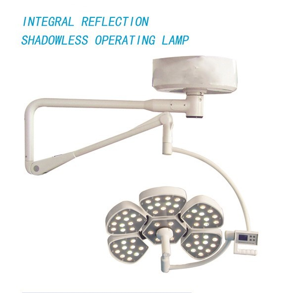 花瓣型 LED 手术无影灯 LED-5